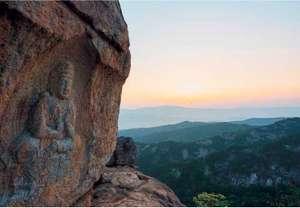 Chilburam Rock, Mount Namsan